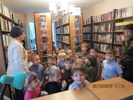 Программа Библиотечных Уроков В Школе